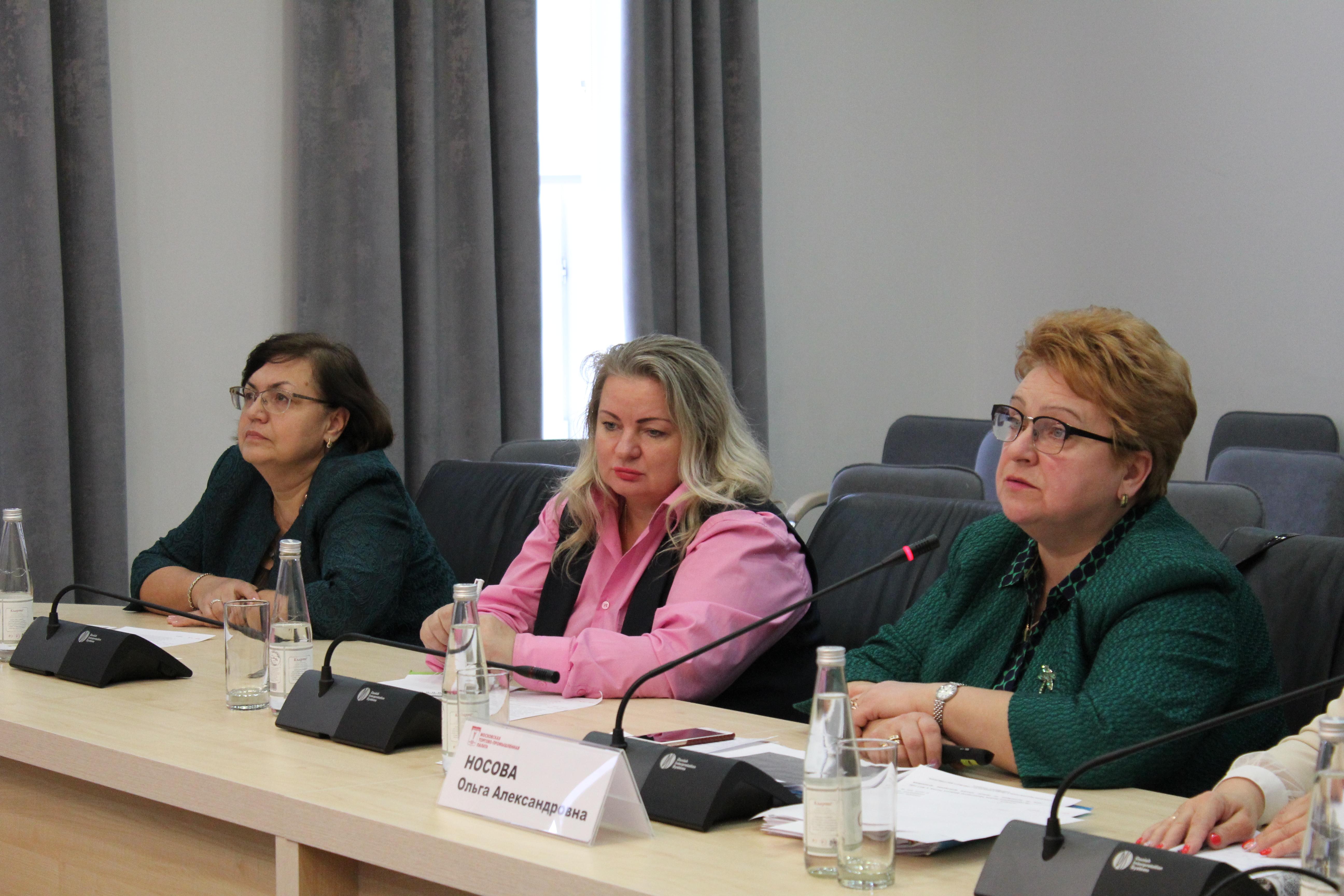 Круглый стол Юстиком «Аудит в России: тенденции и перспективы развития», организованный Комитетом по налоговой политике и аудиту