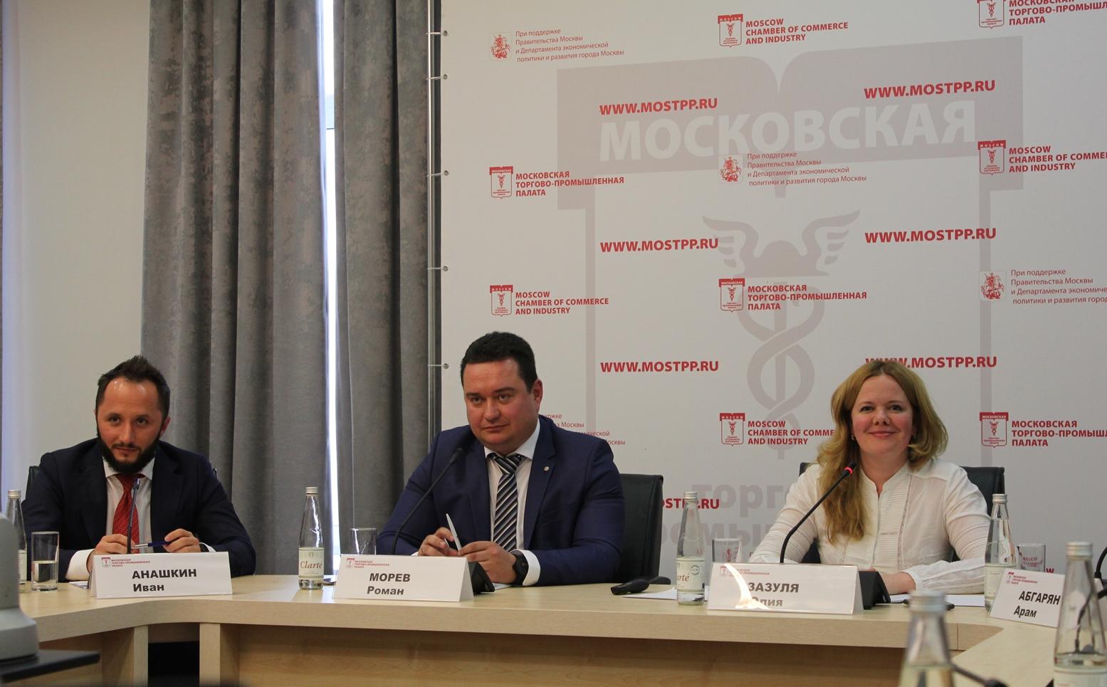 Юлия Зазуля, Председатель Комитета МТПП по налоговой политике и аудиту, управляющий партнер ООО «ЮСТИКОМ»